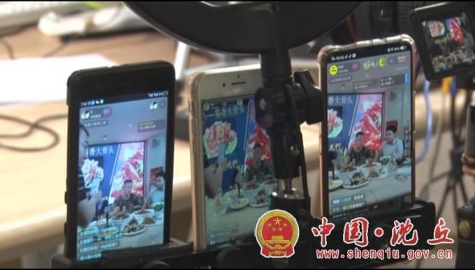【2020-7-20】我县举办第一届沈丘电商直播节.txt (2).jpg