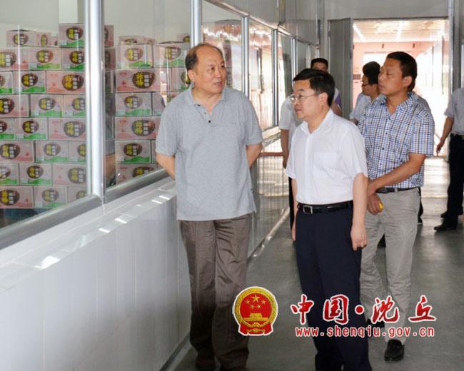 苗永清_省粮食局局长苗永清莅临我县调研|中国·沈丘